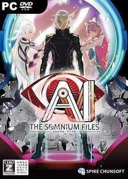 AI The Somnium Files-CODEX