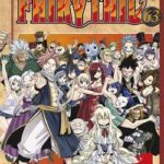 Fairy Tail-CODEX