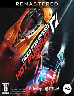 Need for Speed Hot Pursuit Remastered-CODEX